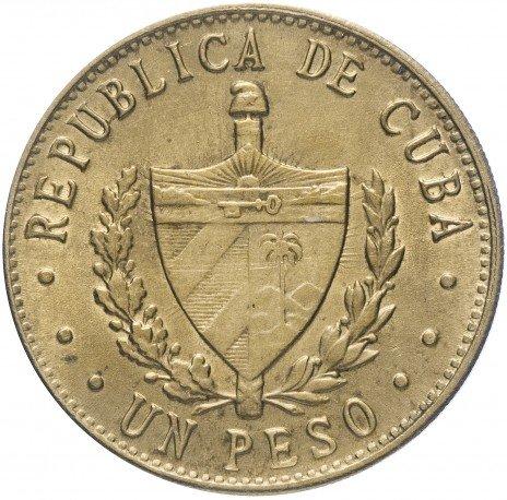 купить Куба 1 песо 1983