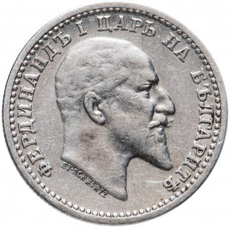 купить Болгария 50 стотинок 1910