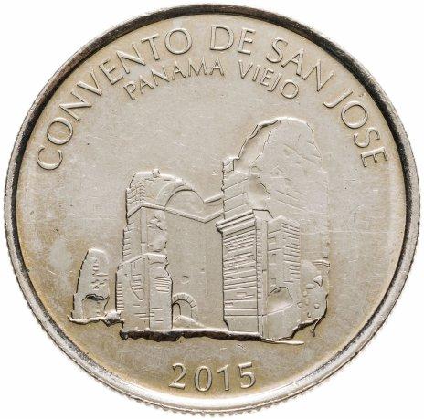 "купить Панама 1/2 бальбоа (balboa) 2015 ""Старая Панама - Монастырь Сан-Хосе"""