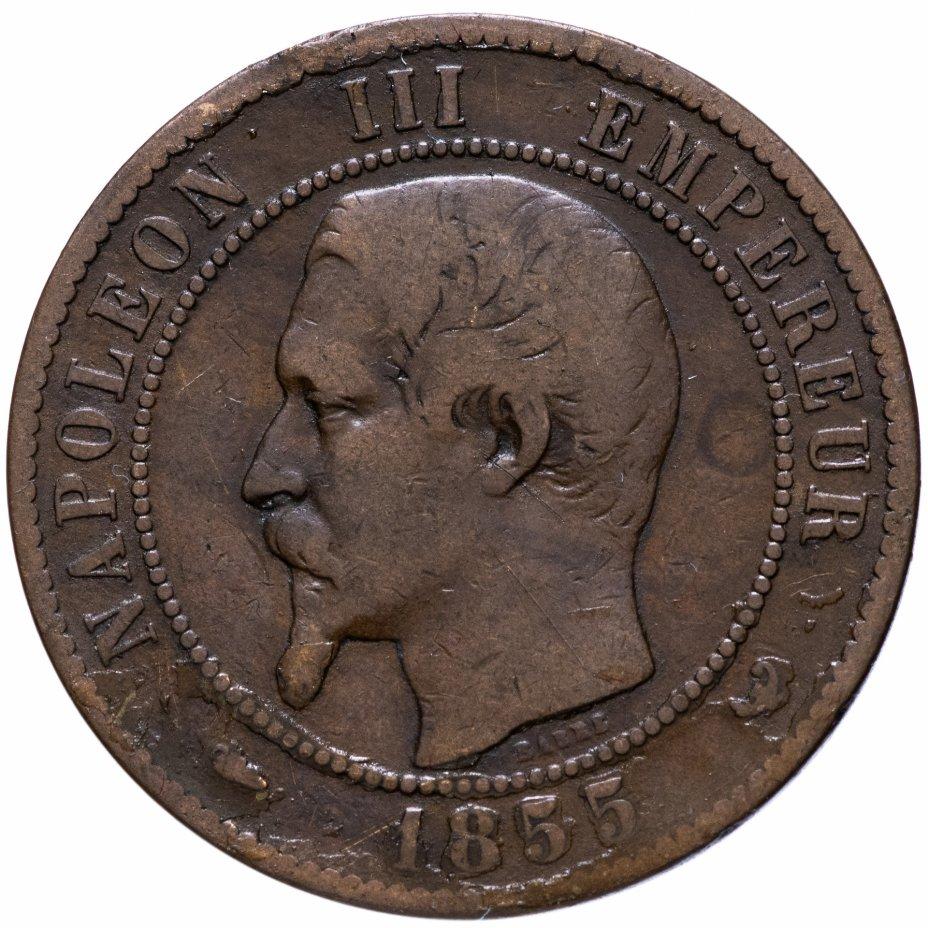 купить Франция 10сантимов (centimes) 1855 W