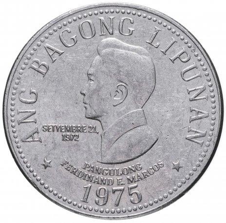 купить Филиппины 5 песо 1975