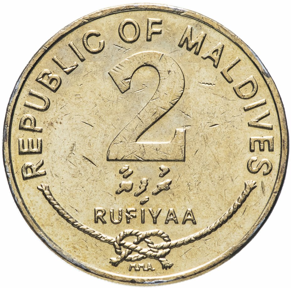 купить Мальдивы 2 руфии (rufiyaa) 1995
