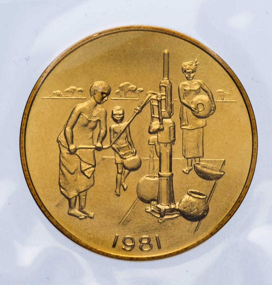 купить Западная Африка 10 франков 1981 в запайке  ESSAI(Пробник)