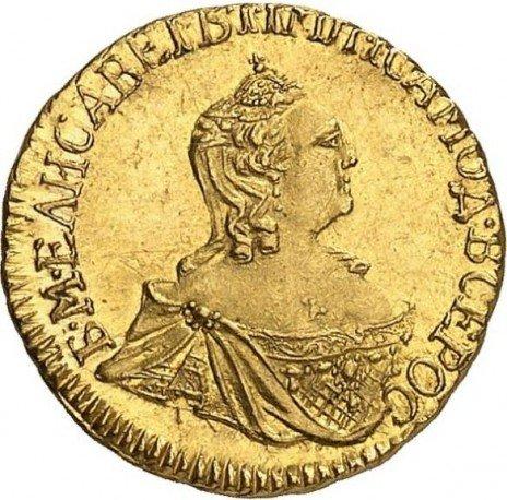 Купить монеты императрицы елизаветы в интернет-магазине.