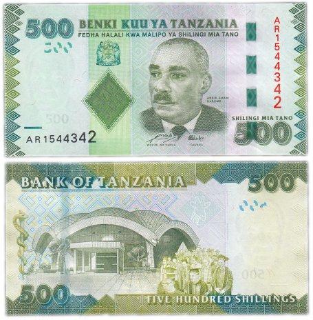 купить Танзания 500 шиллингов 2010 год Pick 40