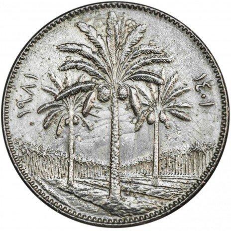 купить Ирак 50 филсов 1981
