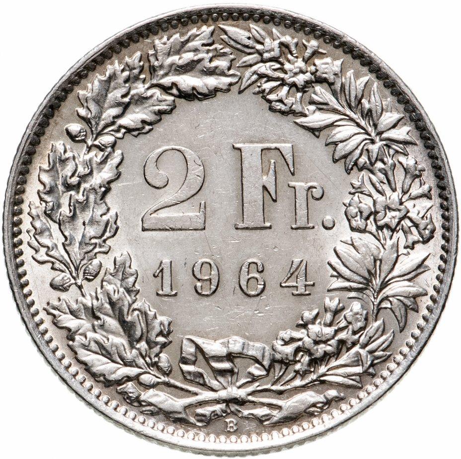 купить Швейцария 2 франка 1964