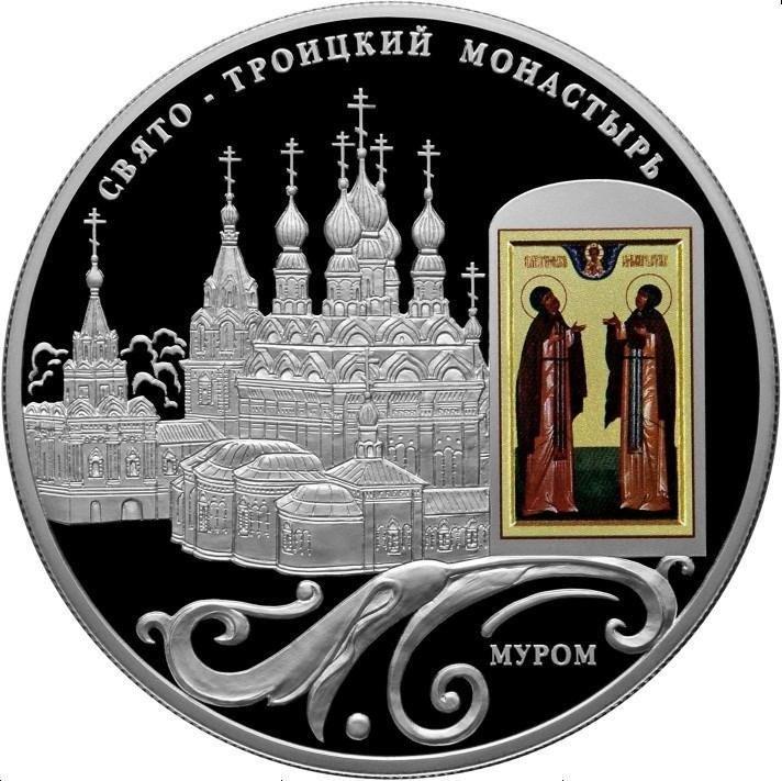 купить 25 рублей 2011 года СПМД Муром Proof