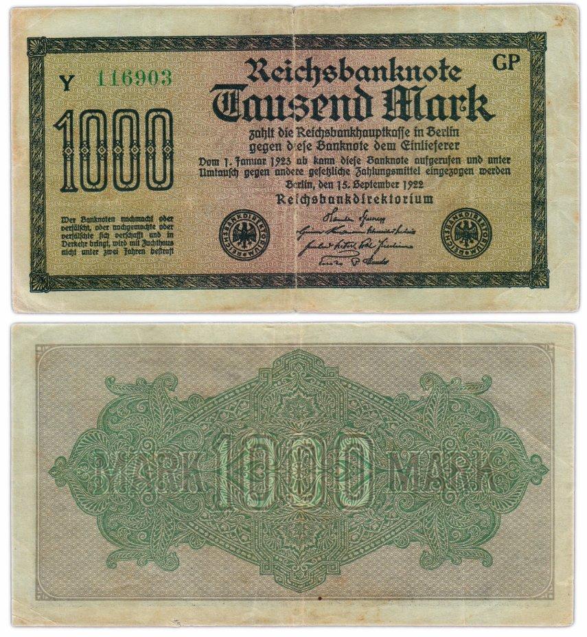 купить Германия 1000 марок 1922 Pick 76h