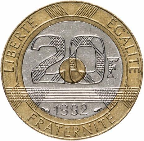 купить Франция 20 франков (francs) 1992