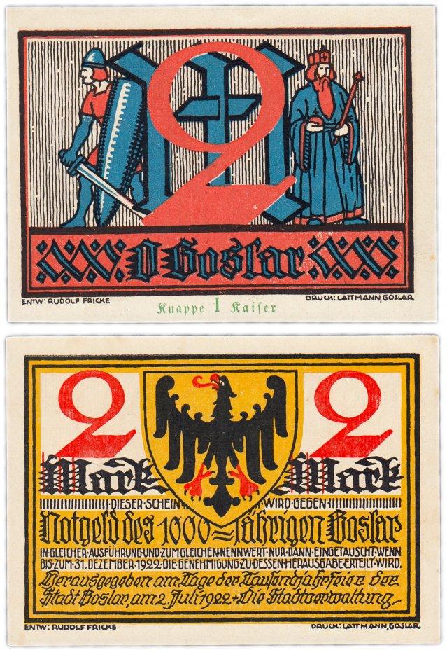 купить Германия (Ганновер: Гослар) 2 марки 1922 (1/B1)
