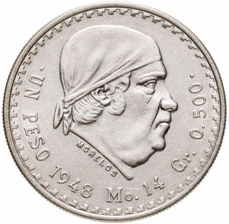 купить Мексика 1 песо (peso) 1948 год Хосе Морелос