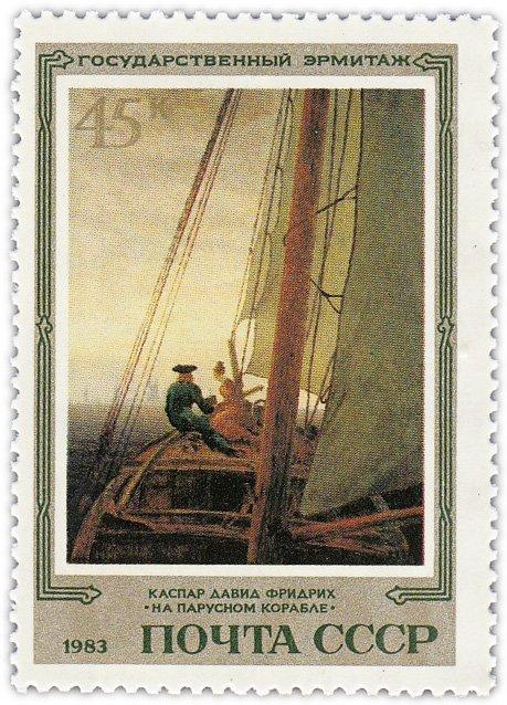 """купить 45 копеек 1983 """"На парусном корабле"""", Каспар Давид Фридрих (1774-1840)"""""""