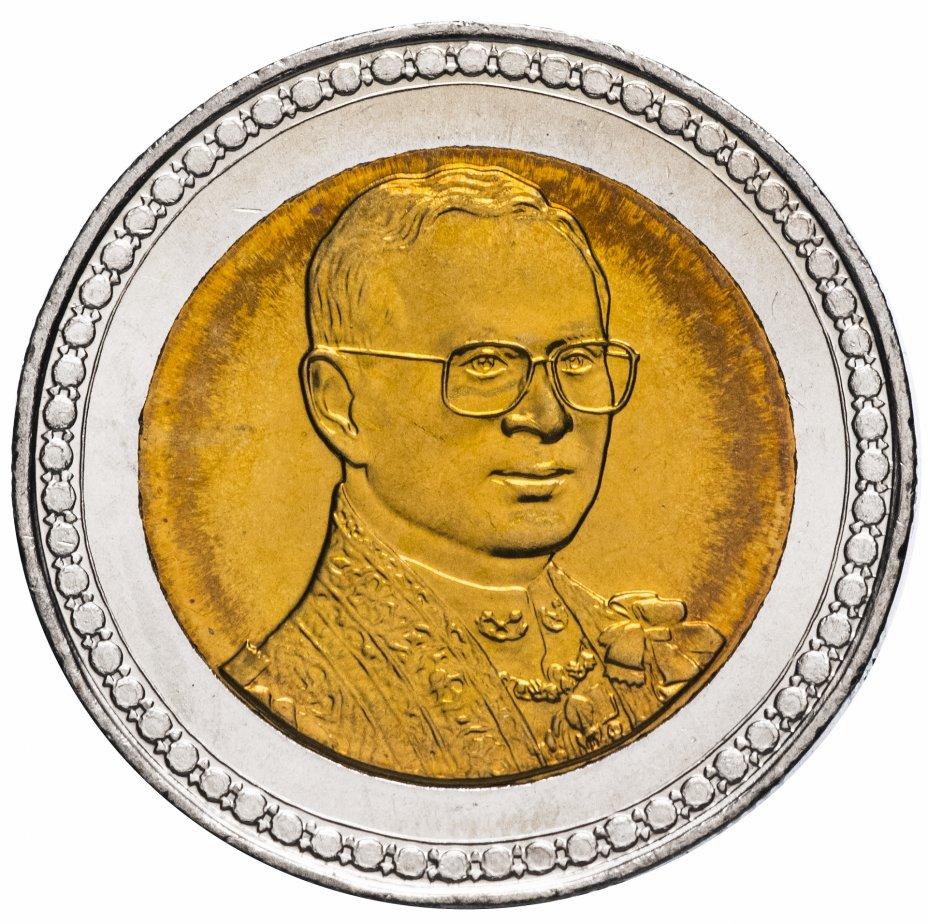 """купить Таиланд 10 бат 2006 """"60 лет коронации Короля Рамы IX"""""""