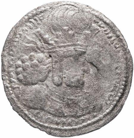 купить Государство Сасанидов, Шапур I, 241-272 годы, драхма.