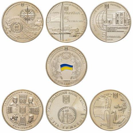 купить Украина набор из 7 монет 5 гривен 2006-2011