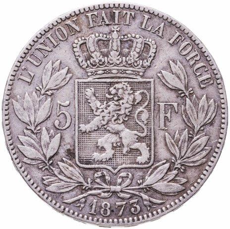 купить Бельгия 5 франков (francs) 1873