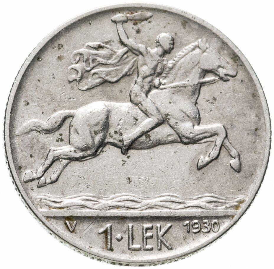 купить Албания 1 лек (lek) 1930