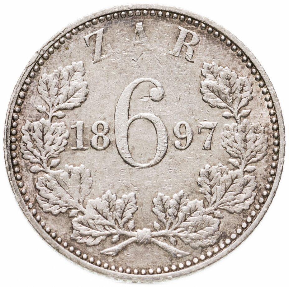 купить ЮАР (Трансвааль) 6 пенсов (pence) 1897
