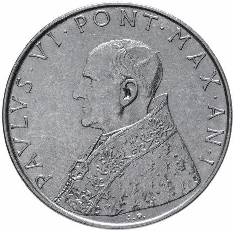купить Ватикан 100 лир 1963