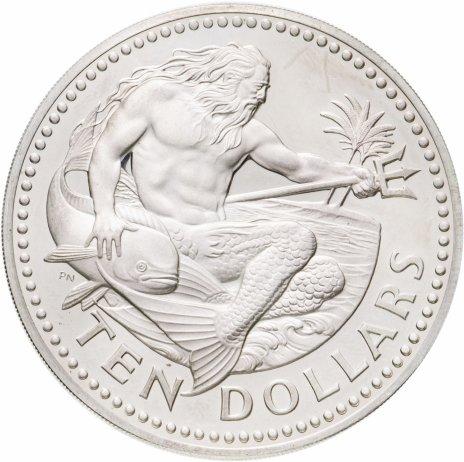 купить Барбадос 10 долларов 1974 «Нептун»