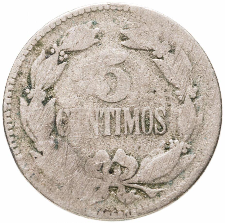 купить Венесуэла 5 сентимо (centimos) 1936