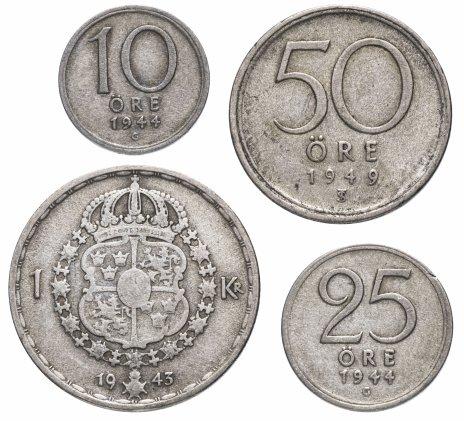 купить Швеция набор из 4 монет и 10, 25, 50 эре и 1 крона 1943-1950 (случайный год)