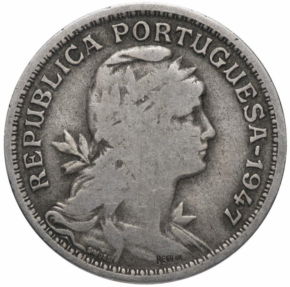 купить Португалия  50 сентаво 1947