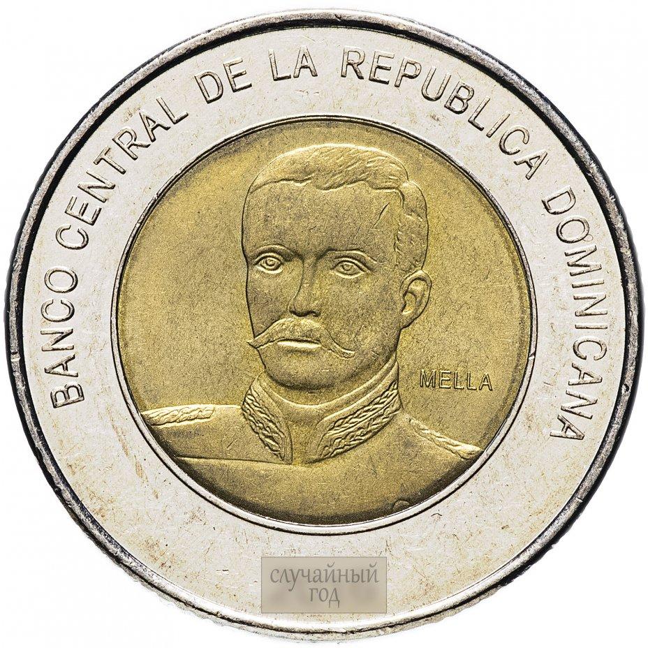 купить Доминикана 10 песо (pesos) 2005-2016
