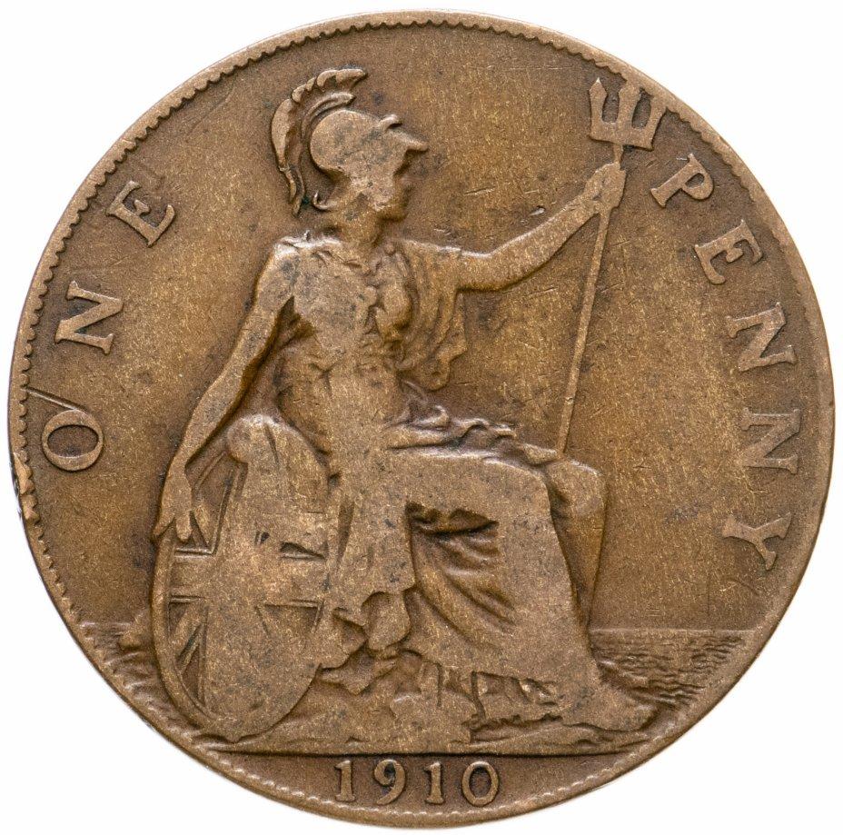купить Великобритания 1 пенни 1910