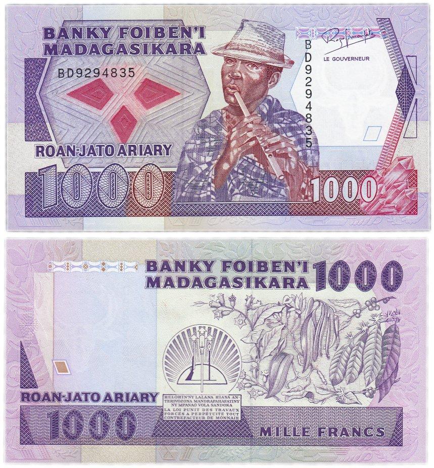 купить Мадагаскар 1000 франков / 200 ариари 1988-1993 (Pick 72)