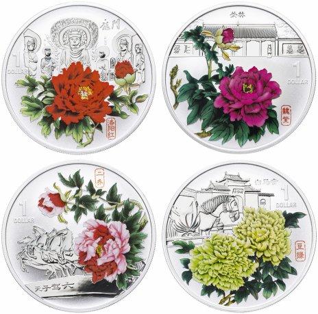 """купить Острова Кука набор из 4-х монет 1 доллар 2008  """"Пионы - цветы небесной красоты"""" в футляре"""