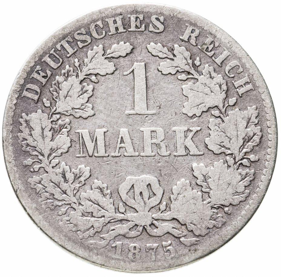 """купить Германская Империя 1 марка 1875 B знак монетного двора: """"B"""" - Ганновер"""