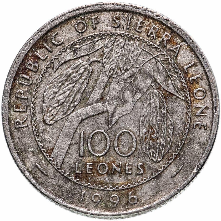 купить Сьерра-Леоне 100 леоне (leones) 1996