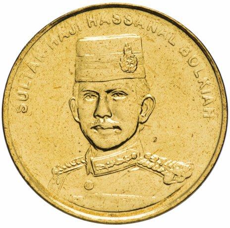 купить Бруней 1 сен (sen) 2014
