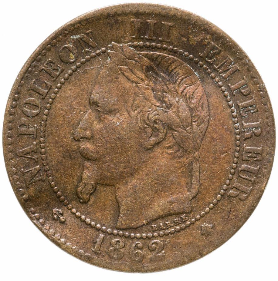 "купить Франция 2 сантима 1862 A, знак монетного двора: ""A"" - Париж"