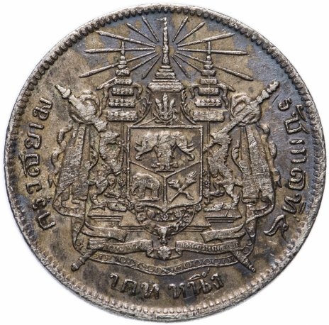 купить Таиланд 1 бат (baht) 1876-1900