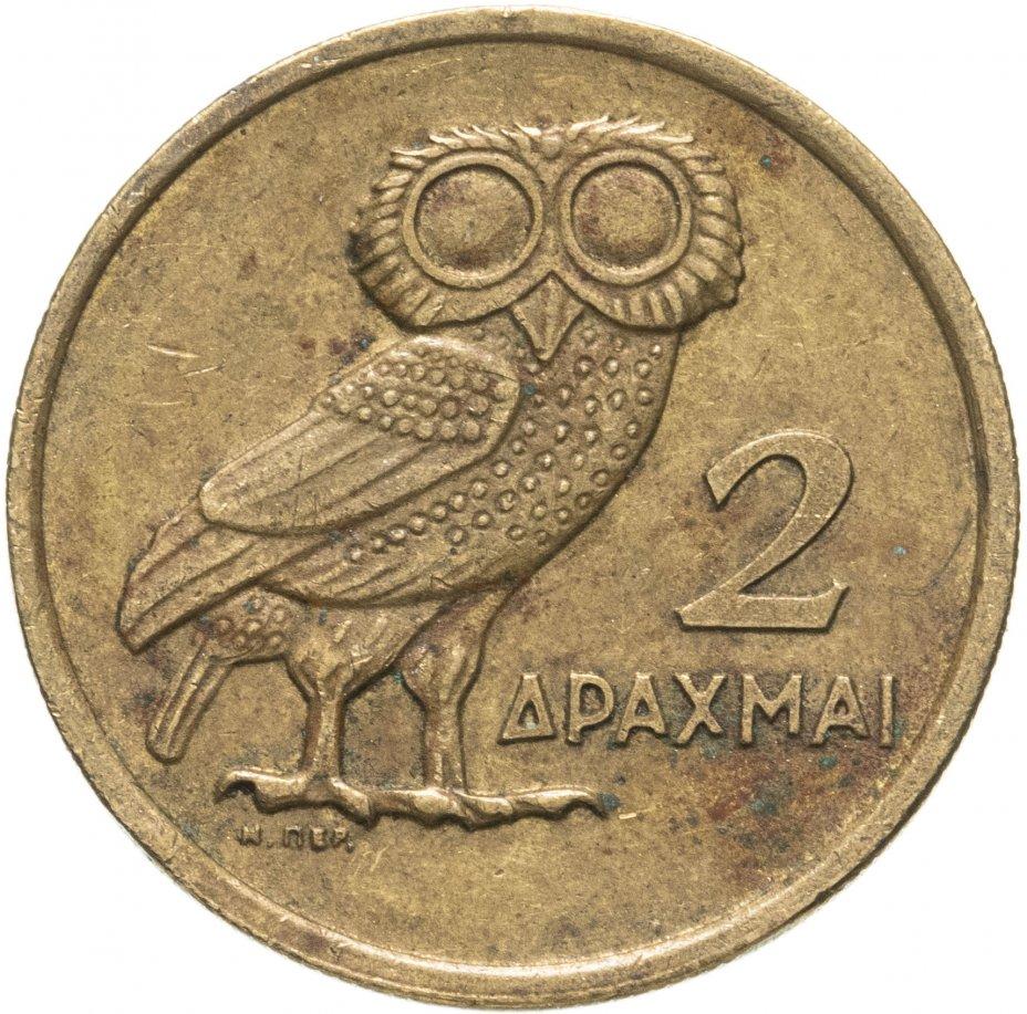 купить Греция 2 драхмы 1973