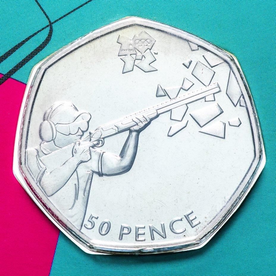 """купить Великобритания 50 пенсов (pence) 2011 """"XXX летние Олимпийские Игры, Лондон 2012 - Стрельба"""""""