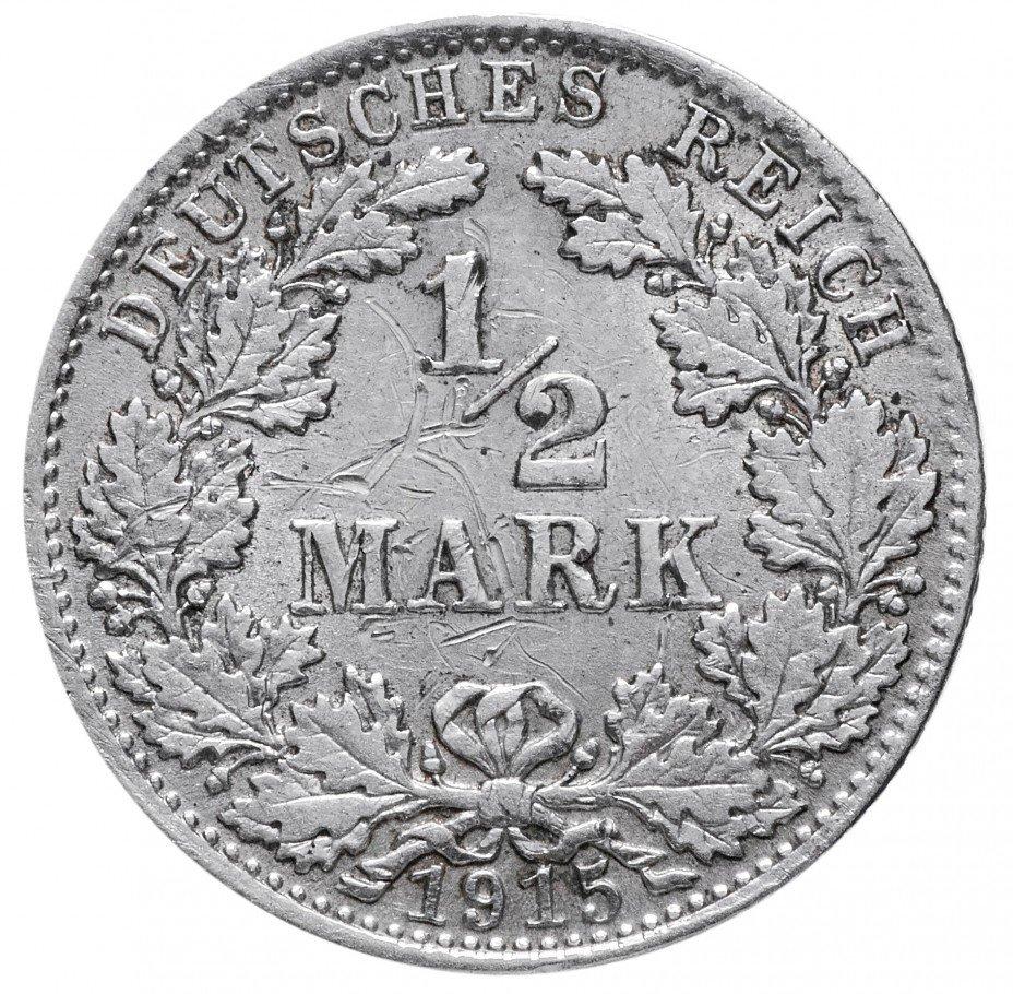 """купить Германия 1/2 рейх марки 1915 """"D"""""""