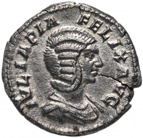 купить Римская империя, Юлия Домна, жена Септимия Севера, денарий. (Диана)