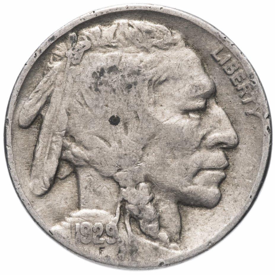 купить США 5 центов 1929 г. Buffalo Nickel