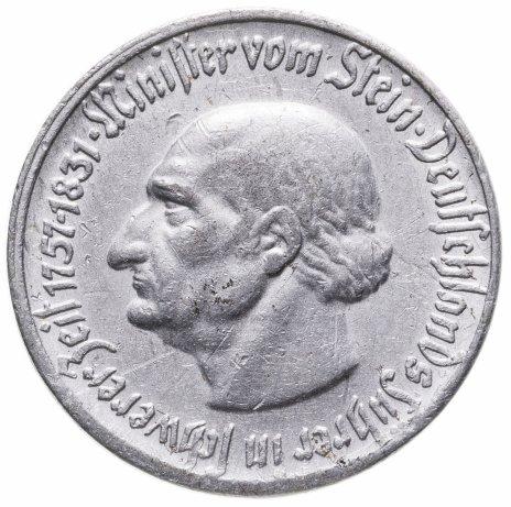 купить Германия, Вестфалия 1/4 миллиона марок 1923