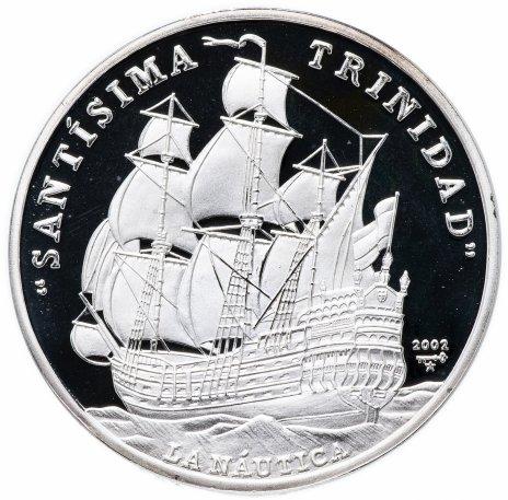 """купить Куба 10 песо 2002 """"Навигация - испанский корабль «Сантисима-Тринидад»"""""""
