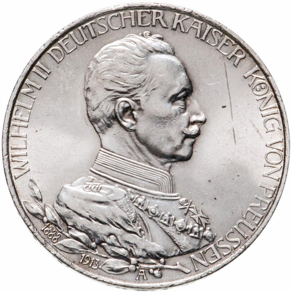 купить Германская империя, Пруссия 3 марки 1913  25 лет правлению Вильгельма II