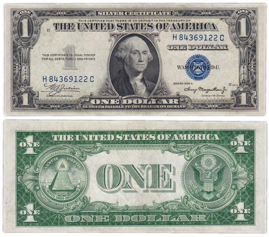 купить США 1 доллар 1935A (Pick 416A)