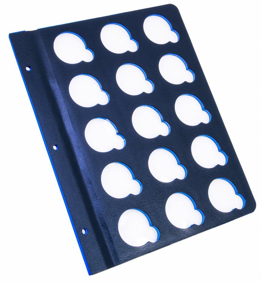 купить Лист для монет в капсулах диаметром 37 мм (синий)