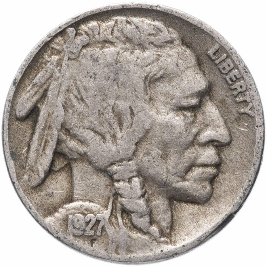 купить США 5 центов 1927г. Buffalo Nickel