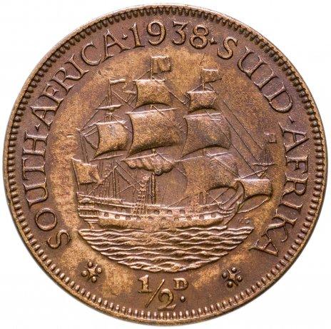 купить ЮАР 1/2 пенни 1938