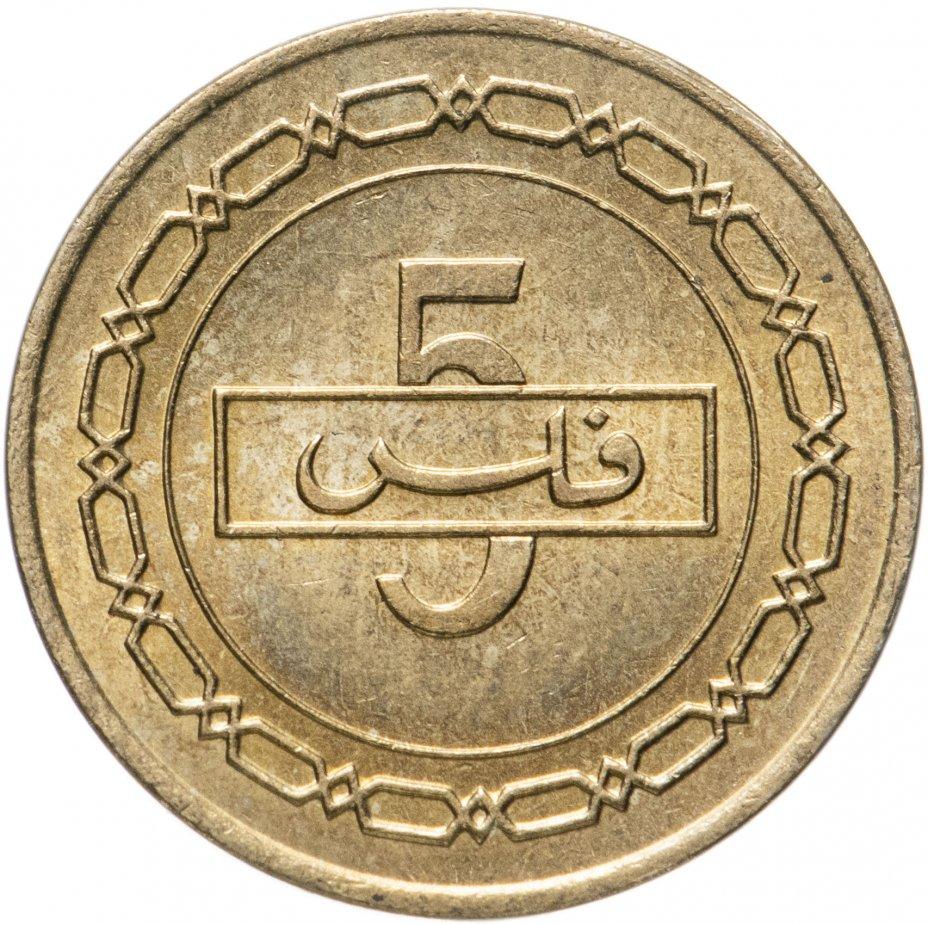 купить Бахрейн 5 филсов (fils) 1992